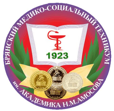 БМСТ им. ак. Н.М. Амосова